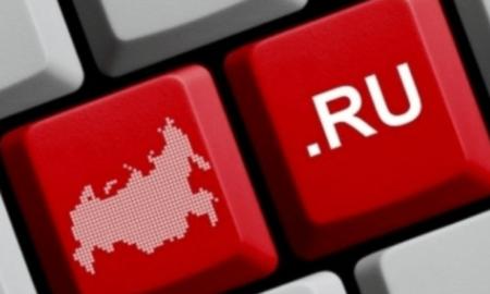 runet red de internet rusa