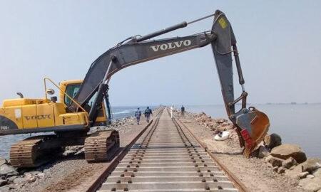 Construcción trenes